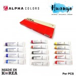 Alpha Artists' Water Colour Watercolour 7.5ML Tube (Per Pcs)