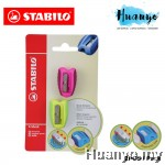 Stabilo X Shock Shock Resistant Sharpener 4521 (2pcs / Blister Pack)