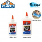 Elmer's Non Toxic Washable School White PVA Glue (Best for Slime) [118ML / 225ML]