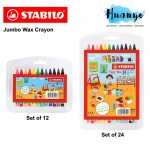 Stabilo Non Toxic Washable Jumbo Size Yippy Wax Crayon (12  / 24 Colours)