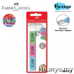 Faber-Castell Pastel Colour Dust Free Eraser Value Pack (Set of 3)