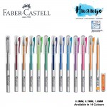 Faber-Castell Water Resistant Ink True Gel Colour Pen 0.5 / 0.7MM