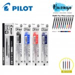 Pilot Juice Up Retractable Gel Ink Pen Needle Tip 0.4MM LP3RF (REFILL)