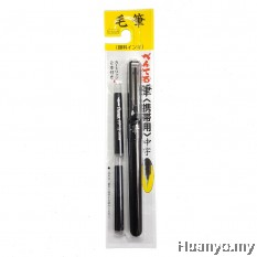 Pentel Pocket Brush Pen Calligraphy (BLK) - XGFKP