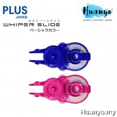 Plus Whiper Slide Precision Retractable Refillable Correction Tape 12 Meter (5mm / 6mm)