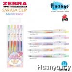 Zebra Sarasa Clip Marble Gradient Mix Colour Gel Pen (0.5MM) [Set of 5]