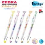 Zebra Sarasa Clip Marble Gradient Mix Colour Gel Pen (0.5MM) [Per PCS]