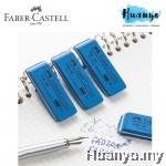 Faber-Castell Natural Latex Free Colour Pencil & Pen Ink Rubber Sand Eraser (Per Pcs)