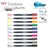 Tombow Fudenosuke Drawing & Calligraphy Colour Brush Pen (Hard Tip) [Color Per Pcs]