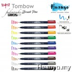 Tombow Fudenosuke Drawing & Calligraphy Colour Brush Pen (Hard Tip) [Color Per Pcs]