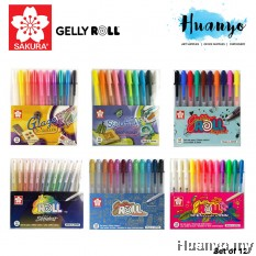 Sakura Gelly Roll Gel Pen Set of 12 ( Regular Classic/Moonlight/Metallic/Souffle/Glaze)