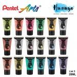 Pentel Arts Acrylic Colour Paint 28ML - Gold / Silver / Copper / Metallic / Iridescent Pearl / Fluorescent Color(List 3)