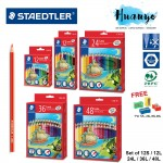 Staedtler Luna Permanent Colour Pencil (12 / 24 / 36/ 48 Color Set) [Free Sharpener, 36/48 include Metallic Gold & Silver]