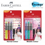 Faber-Castell Magic Touch Instant Hair Colour Pen (Set of 3,  Basic / Metallic Color)