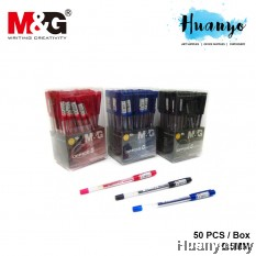M&G Office G Gel Pen 0.5mm AG13271 (50pcs/Box)