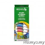 Reeves Acrylic Colours Set of 12