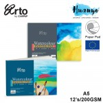 Campap Arto Water Colour Painting Paper Pad A5 - 12's 200gsm (Cotton / Cellulose, Medium Surface)