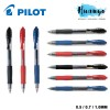 Pilot G2 Retractable Rubber Grip Gel Pen 0.5mm / 0.7mm / 1.0MM Tip (Per Pcs)