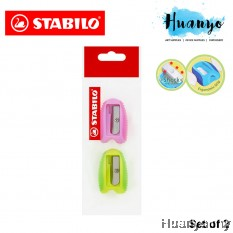 Stabilo X Shock Shock Resistant Pencil Sharpener 4521 Value Pack (Set of 2 , Random Colour)