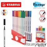 Stabilo Premium Calligraphy Drawing Water Colour Fibre Brush Tip Pen 68 Brush (Color Parade Edition Set of 20)