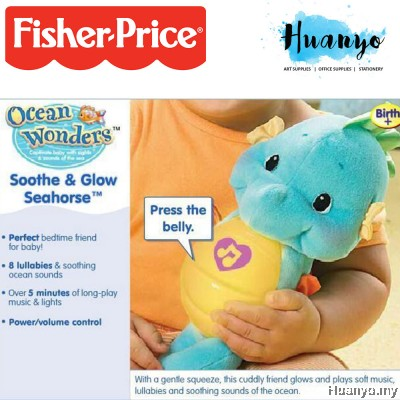 Fisher Price Soothe and Glow Seahorse Pink Soothing Sleeping Music Toys with Lights & Sounds for Baby Infant Newborn Girls Boys