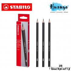 Stabilo 2B Graphite Writing Pencil 309L (Box Set of 12)