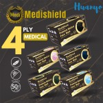 MediShield 4 Ply Premium Medical Layer Face Mask [Great for Double Masking] (50pcs/Box)