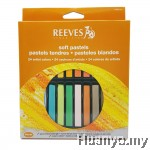 Reeves Soft Pastel 24 Colours Set