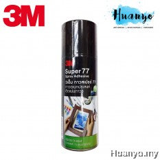 3M Scotch Super 77 Multi-purpose Adhesive Spray(385G)