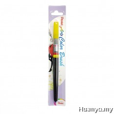 Pentel Arts Color Brush Pen (Lemon Yellow) XGFL-105X