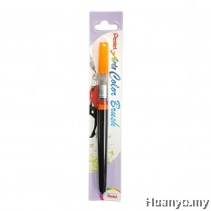 Pentel Arts Color Brush Pen (Orange) XGFL-107X