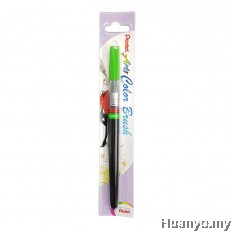Pentel Arts Color Brush Pen (Light Green) XGFL-111X