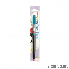 Pentel Arts Color Brush Pen (Turquoise) XGFL-114X