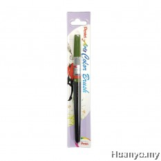 Pentel Arts Color Brush Pen (Olive Green) XGFL-115X