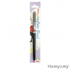 Pentel Arts Color Brush Pen (Grey) XGFL-137X