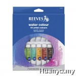 Reeves Water Colour  (Set of 18)