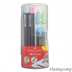 Faber-Castell 2B Exam Set (Pastel Design)