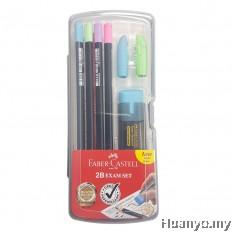 Faber-Castell 2B Exam Set (Pastel Design)