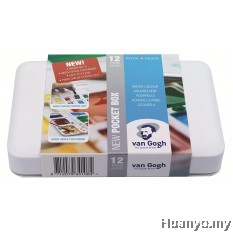 Van Gogh 12 Pan Watercolour Pocket Box