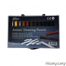 Mungyo Artists' Drawing Pastels 12 (C-12E) - Earth Tone