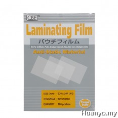 CBE Laminate/Laminating Film A4 Paper