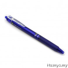 Pilot Frixion Retractable Erasable Gel Ink Pen 0.7MM - Blue