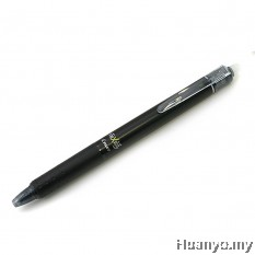 Pilot Frixion Retractable Erasable Gel Ink Pen 0.5MM - Black