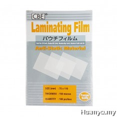 CBE Laminate/Laminating Film 75 X 110MM