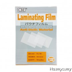 CBE Laminate/Laminating Film 70 X 100MM