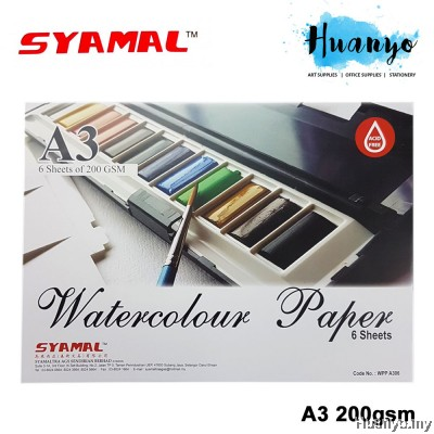 Syamal Watercolour Paper 200GSM A3 Size