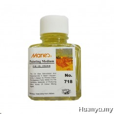 Marie's Linseed Oil Painting Medium 75ML