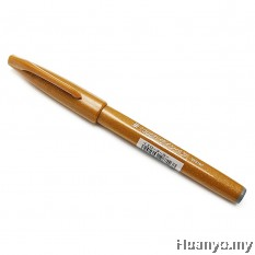 Pentel Fude Touch Brush Sign Pen - Yellow Orche