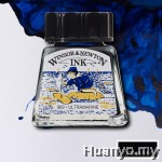 Winsor & Newton Drawing Ink - Ultra Marine (14ml)