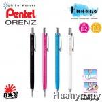 Pentel Orenz Automatic Mechanical Pencil (0.2MM/0.3MM)